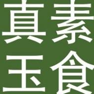 Jadeite Vegetarian